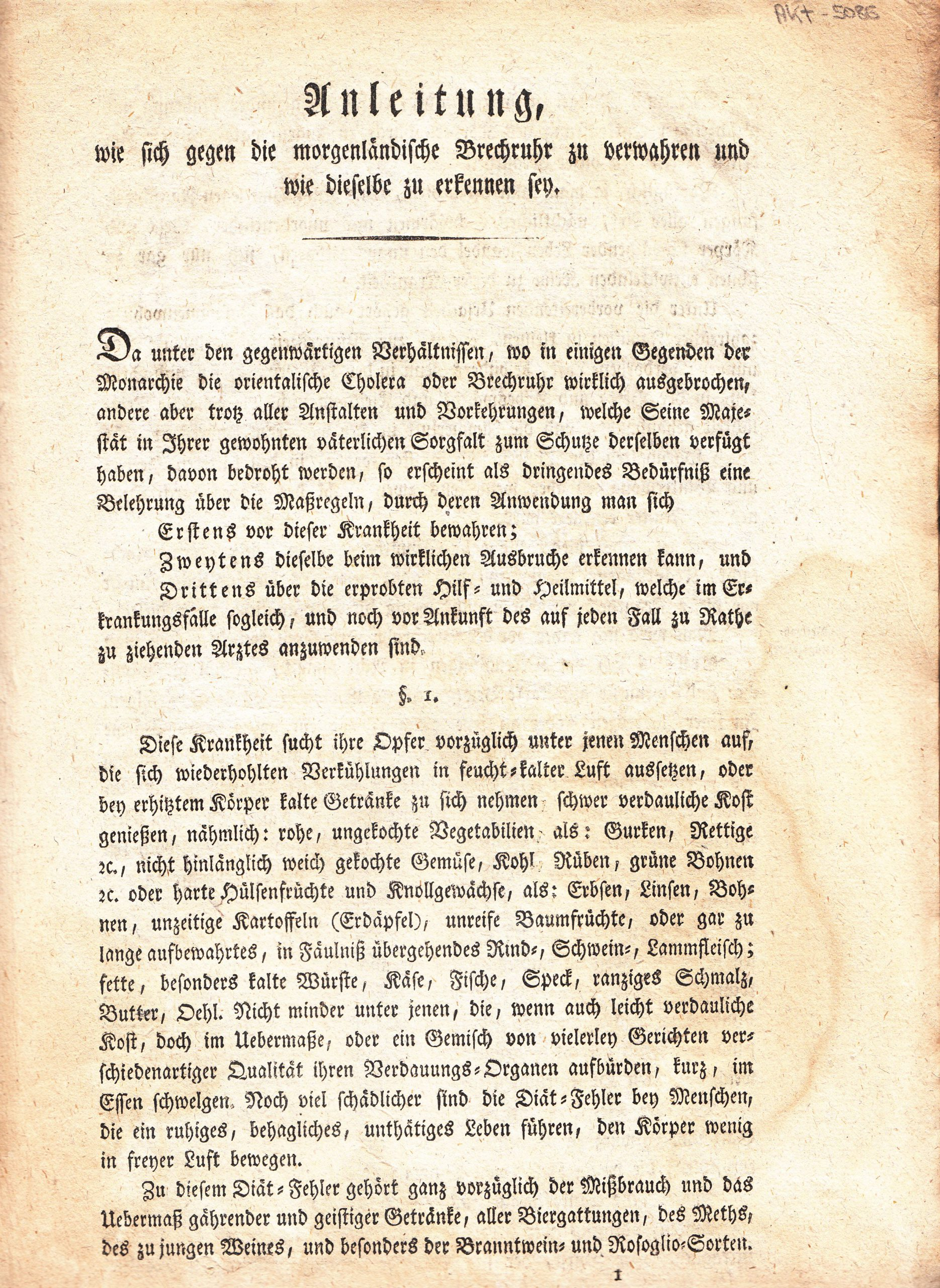 Morgenländische Brechruhr 1831 – Alles War Schon Einmal Da – III
